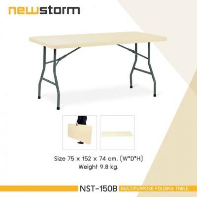 โต๊ะอเนกประสงค์ รุ่น NST-150B